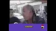 Интервю с цигани :d