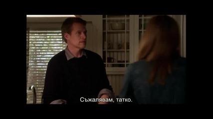 Отмъщението - Сезон 4, Епизод 22 (