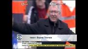 """""""Манчестър"""" (Юнайтед) с поредна крачка към титлата след успех като гост над """"Стоук Сити"""""""