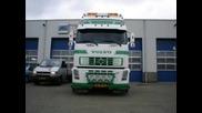 Камиони
