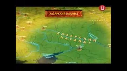 Походите На Княз Светослав - Киевска Русь