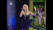 Music Idol 2 Пламена - Първи Малък Концерт