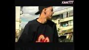Гумените Глави - Фенки 2 - Филм