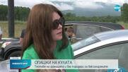 Новините на NOVA (12.06.2021 - централна емисия)