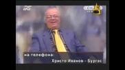 Vuchkov se hili kato idiot