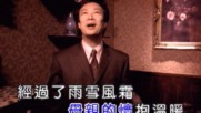 Fei Yu-Ching - Happy Together (Оfficial video)