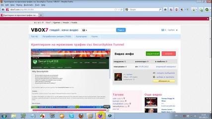 Comodo Firewall - Правила Spider Video Downloader 1.9.4