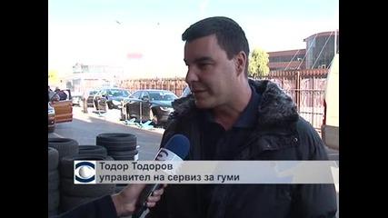 Опашки по сервизите за смяна на гуми в София
