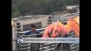 15-метров китайски дракон се разходи в Сидни