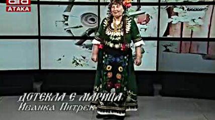 Алфа Тв Предаване Интервю с Иванка Иванова Питрек - 16.06.2016