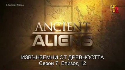 Ancient Aliens s07e12 Alien Messages + Bg Sub