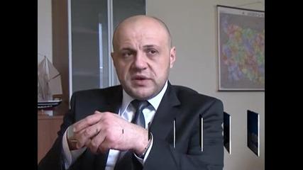 """Форум """"По-високо темпо на усвояване на еврофондовете"""