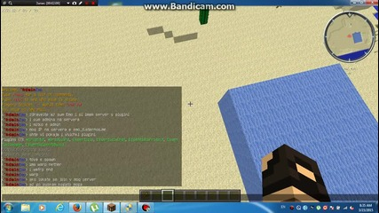 Minecraft moq gotin server s plugini Ip emo_8.aternos.me