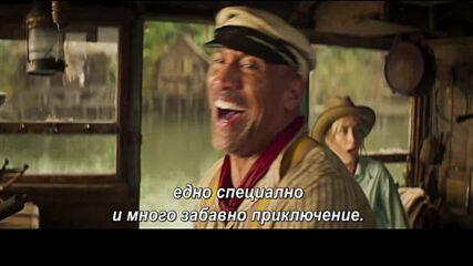 """Круиз в джунглата - видео зад кадър """"Приключение"""""""