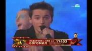 X Factor Графа и момчетата 08.11.2011