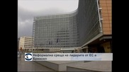 Лидерите на ЕС се събраха в Брюксел за анализ на изборите