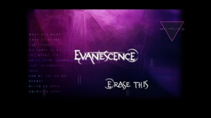 Evanescence - Erase this Official Full Song (+ Превод)