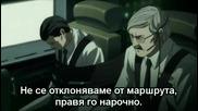 Death Note - Еп. 28 - Bg Sub