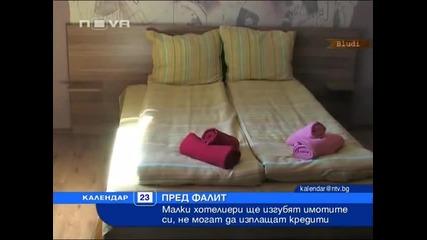 Паля хотела си и за Гърция през пътеката - За високите лихви на банките
