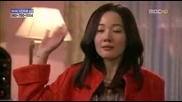 (бг Суб) Жена, която все още иска да се омъжи Епизод 1 част 4