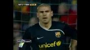Хетафе - Барселона 0:1