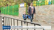 След дълга битка 3-годишно момченце отново е в обятията на баща си