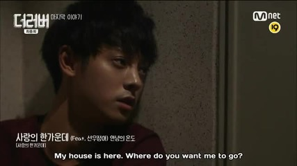 [eng sub] The Lover E12 Final