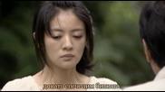 Autumn's Concerto / Есенен концерт - E09 част 2/4