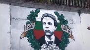 Това е Българският дух !
