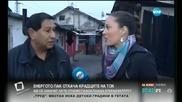 """Кметът на """"Филиповци"""": Съгласни сме всички да си имат електромери"""