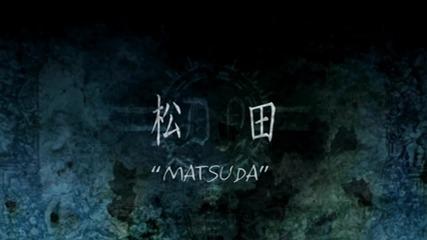Death Note episode 19 [matsuda] english dub