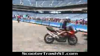 Въртежи С Мотор