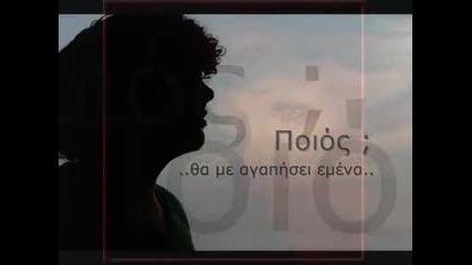 Превод - Пеги Зина - Ако си спомням добре