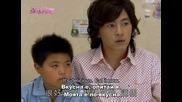 Бг субс! It Started with a Kiss / Закачливи целувки (2006) Епизод 17 Част 3/3