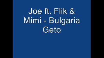 Joe ft. Flik Mimi - Bulgaria Geto