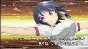 Komori-san wa Kotowarenai! - 04 [bg Subs]