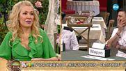Иво Танев, Деси Цонева и Ирен Николова коментират последните събития в Hell's Kitchen