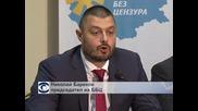 ББЦ иска да управлява с ГЕРБ и Реформаторския блок, но без Борисов за премиер