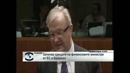 Симеон Дянков  пристига в Брюксел за участие  в заседанието на Съвета ЕКОФИН