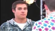 Леон и Андрес говорят за Виолета