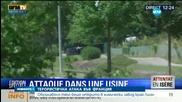 Терористична атака във Франция