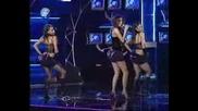 Aksinia (eurovision Bulgaria 2007)