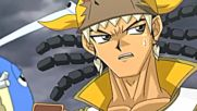 Yu Gi Oh ! Gx Eпизод 76 Отнесени от вихъра Ii-ра част бг аудио