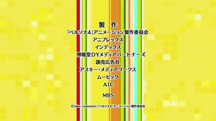 Persona 4: The Animation Opening