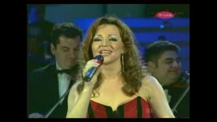Ana Bekuta - Brojanica