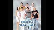 Ork.4akaraka - Leske Familia.avi