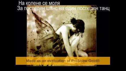 Tolkova dale4..