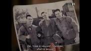 Чародейките 4 сезон 17 епизод - Спасете войникът Лео Sub