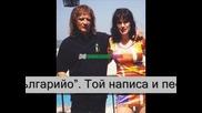 В памет на Илия Кънчев! Почивай в мир!