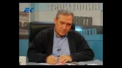 Диагноза и Георги Ифандиев 04.07.2011г